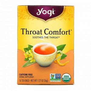 Yogi Tea, Органическая серия, Throat Comfort, без кофеина, 16 чайных пакетиков, 36 г