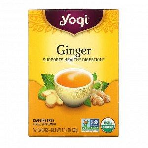 Yogi Tea, Органический имбирь, без кофеина, 16 чайных пакетиков, 32 г