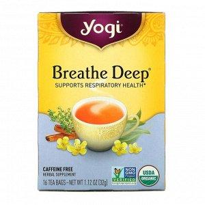 Yogi Tea, Органическая серия, Breathe Deep, без кофеина, 16 чайных пакетиков, 32 г