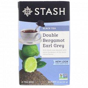 Stash Tea, Черный чай, Earl Grey, двойной бергамот, 18 чайных пакетиков, 1,1 унции (33 г)