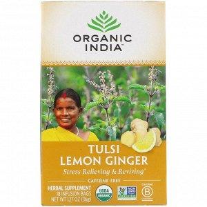 Organic India, Чай Tulsi, Лимонный имбирь, без кофеина, 18 пакетиков для инфузий, 1,27 унции (36 г)