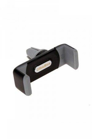"""Держатель автомобильный OltraMax, mini, 55mm - 85mm, 3,5"""" - 6,3"""", чёрный-серый, OM-H-00117"""