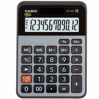 АБСОЛЮТ. Магазин полезных товаров  ! Покупай выгодно 👍    — Калькуляторы — Офисная канцелярия