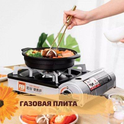 ✌ОптоFFкa✔️Все, что нужно для дома, дачи✔️ — Газовые плиты и горелки — Другое