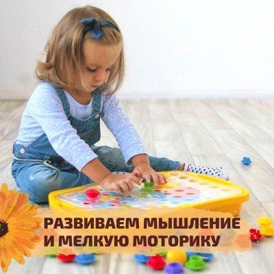 ✌ОптоFFкa✔️Все, что нужно для дома, дачи✔️ — Развиваем мышление и мелкую моторику — Развивающие игрушки
