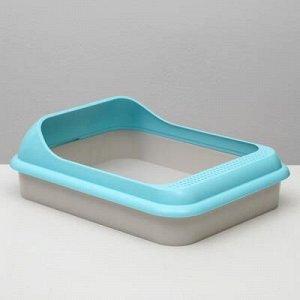 """Туалет """"Мур-мяу"""" для кошек, с рамкой, голубой"""