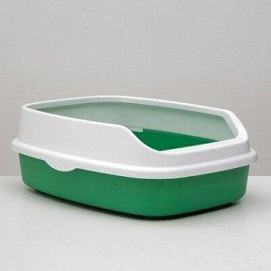 Туалет универсальный с бортом, 62 x 44 x 24 см зеленый