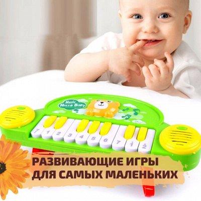 ✌ОптоFFкa✔️Все, что нужно для дома, дачи✔️ — Развивающие игры для самых маленьких — Развивающие игрушки