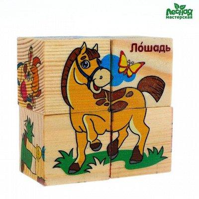 Развивающие игрушки от Симы — Кубики — Развивающие игрушки