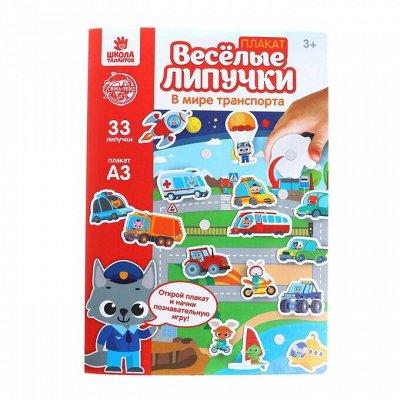 Развивающие игрушки от Симы — Игры для детей — Развивающие игрушки