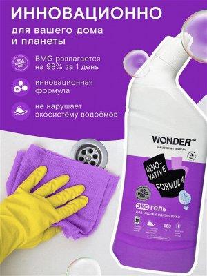 Экогель для чистки сантехники WL 0,75 л1/12