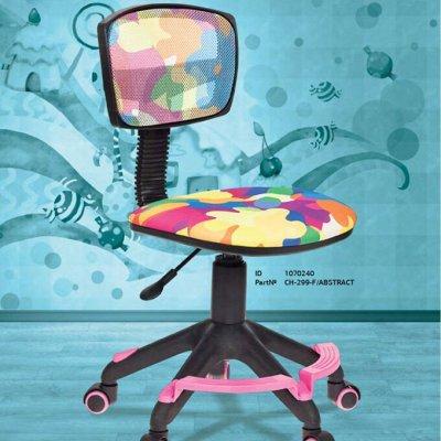 Самые популярные удобные, яркие, недорогие кресла для детей — С подставкой для ног и уникальными колесами со стопором — Детская