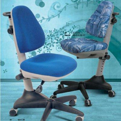 """Самые популярные удобные, яркие, недорогие кресла для детей — """"Растущие"""" детские кресла — Столы и стулья"""