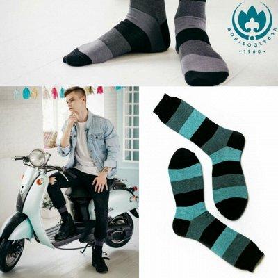 Носки и трикотаж для всей Семьи🧦 100% Качество 🔥 — Носки мужские, наборы! — Носки