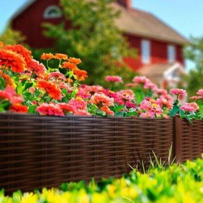 Идеальная хозяюшка❤️Всё что нужно для уборки  — Декоративное садовое ограждение — Сад и огород