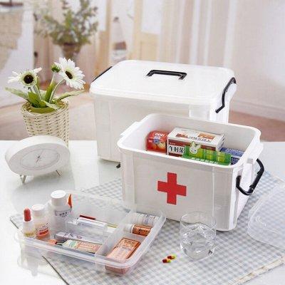 Идеальная хозяюшка❤️Всё что нужно для уборки  — Аптечка на все случаи жизни — Защитные и медицинские изделия