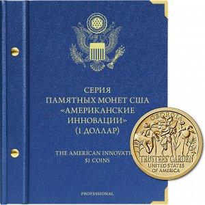 """Альбом для памятных монет США номиналом 1 доллар, серия """"Американские инновации"""", версия """"Professional"""""""