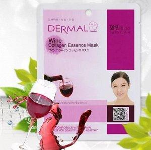 022 Косметическая маска с коллагеном и экстрактом красного вина «Красное вино» 23 г / 100