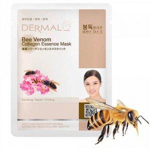 033 Косметическая маска с коллагеном и пчелиным ядом «Пчелиный яд» 23 г / 100