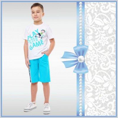 Мегa•Распродажа * Одежда, трикотаж ·٠•●Россия●•٠· — Мальчикам » Верх: джемперы, рубашки, футболки, майки — Для мальчиков