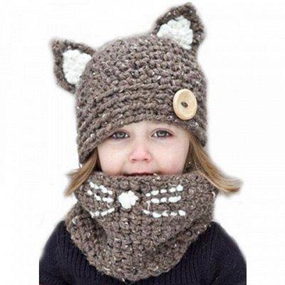 💥Весна! Нижнее белье!Платья!Все скидки в одной закупке!🔥😍 — ОТ 55 рублей! Детские шапки,шарфики. Все сезоны.Все возрасты — Детям и подросткам
