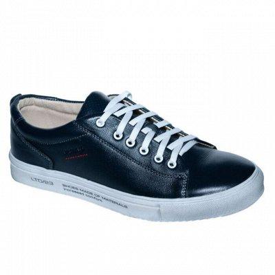 Рос обувь мужская, женская с 32 по 48р натуральная кожа+sale — Весна-осень Спорт — Для мужчин
