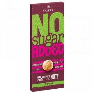 Шоколад ozera без сахара орехи стевия 90гр