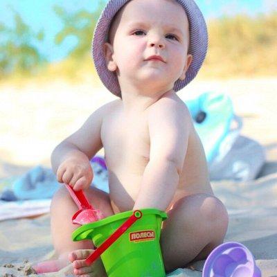 Полесье. Любимые игрушки. Наличие — Для игры с песком — Развивающие игрушки