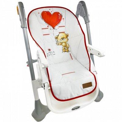 Новый приход универсальные чехлы для коляски и стульчиков — Чехлы на стульчик и в коляску (новинки) — Все для кормления