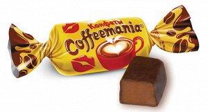 Конфеты Coffeemania