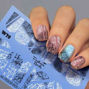Fashion Nails, Слайдер дизайн White-38