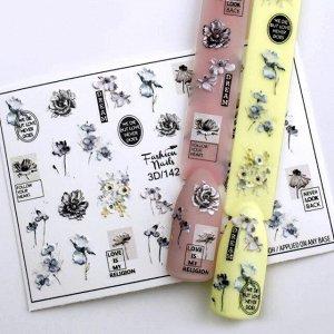 Fashion Nails, Слайдер дизайн 3D-142