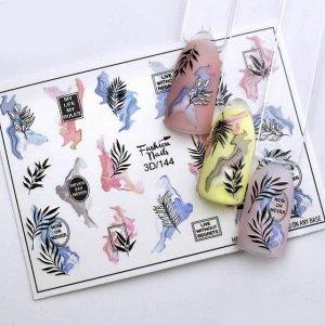 Fashion Nails, Слайдер дизайн 3D-144