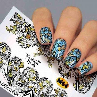 Гель-лаки, аксессуары для маникюра — Дизайн ногтей / Трафареты, наклейки — Дизайн ногтей