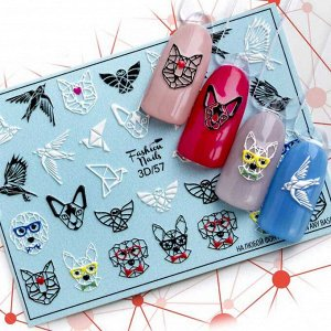 Fashion Nails, Слайдер дизайн 3D-57
