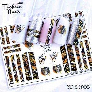 Fashion Nails, Слайдер дизайн 3D-79