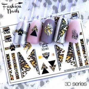 Fashion Nails, Слайдер дизайн 3D-80
