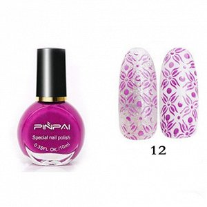 PinPai, Лак для стемпинга №12 насыщенный фиолетовый, 10мл