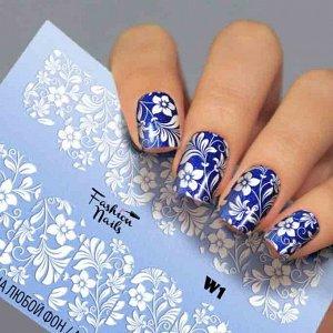 Fashion Nails, Слайдер дизайн White-1