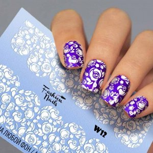 Fashion Nails, Слайдер дизайн White-12