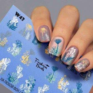 Fashion Nails, Слайдер дизайн White-43