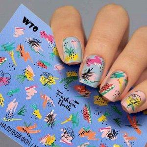 Fashion Nails, Слайдер дизайн White-70