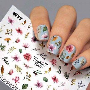 Fashion Nails, Слайдер дизайн White-77