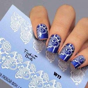 Fashion Nails, Слайдер дизайн White-13