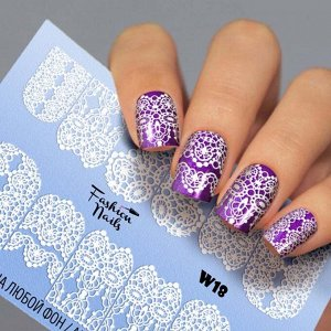 Fashion Nails, Слайдер дизайн White-18