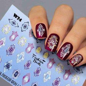 Fashion Nails, Слайдер дизайн White-24