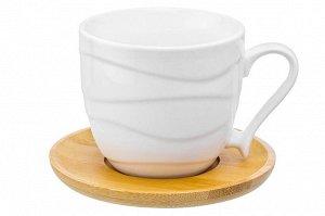 """Чашка для капучино и кофе латте 220 мл 11*8,3*7,5 см """"Айсберг волны"""" + дер. подставка"""