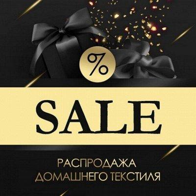 Весь ДОМАШНИЙ ТЕКСТИЛЬ! Подарочные Наборы Полотенец! -75%🔥
