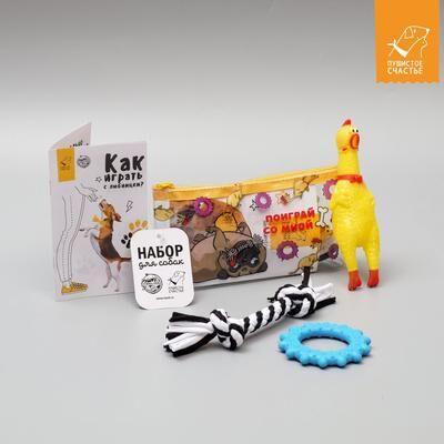 Товары для Любимцев. Уход, Содержание, Игрушки, Лакомства — Разные игрушки для собак