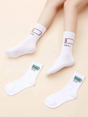 2 пары носки с узором